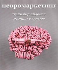 brain 111