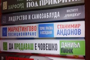books-620×264